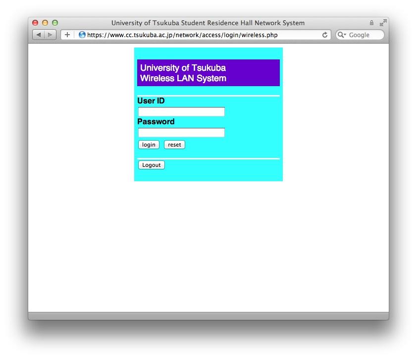 ウェブ認証画面(safari)